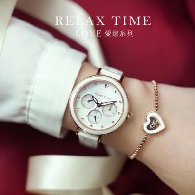 RELAX TIME LOVE 愛戀系列 半陶瓷三眼腕錶 -經典白(RT-91-1)