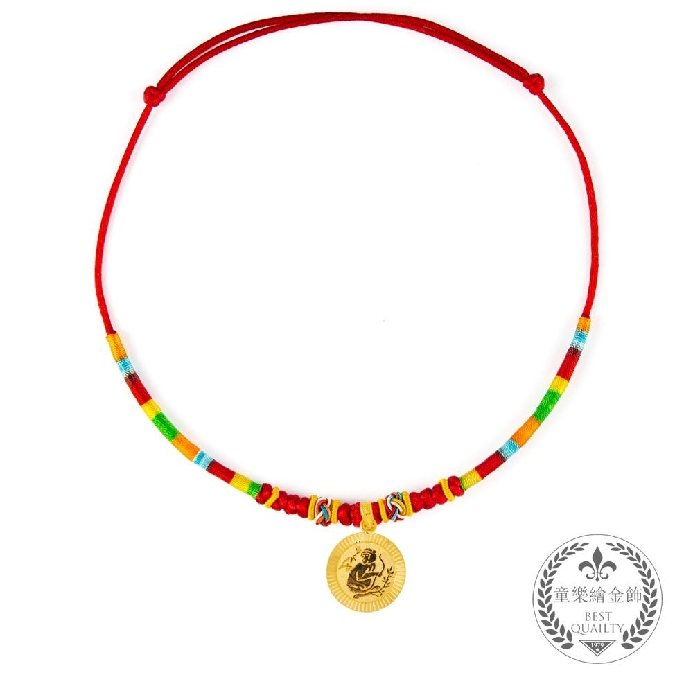 童樂繪金飾 12生肖猴吊墜紅繩項鍊 約重1.10錢±0.03 彌月金飾