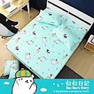 鴻宇HongYew 美國棉 白白日記 歡樂派對時光藍 雙人床包枕套三件組 台灣製