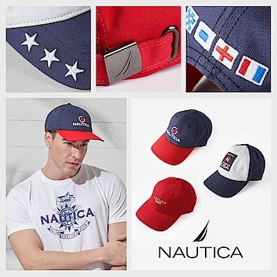 [時時樂限定]Nautica品牌刺繡撞色休閒帽(3款選)