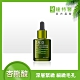 Dr.Hsieh 18+2%UrMA杏仁熊果酸更新精華30ml product thumbnail 1