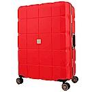 日本 LEGEND WALKER 6023-70-29吋 PP輕量行李箱 辣椒红