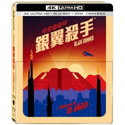 銀翼殺手 4K UHD+BD 三碟限定鐵盒版 藍光 BD
