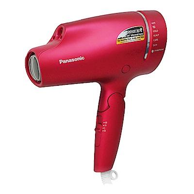 Panasonic國際牌奈米水離子吹風機 EH-NA9A