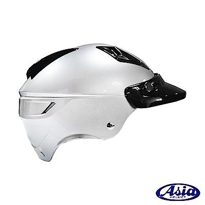 ASIA A-613四合扣半罩式安全帽(不含鏡片) 銀