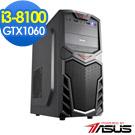華碩B360平台[赤水槍神]i3四核GTX1060獨顯電玩機