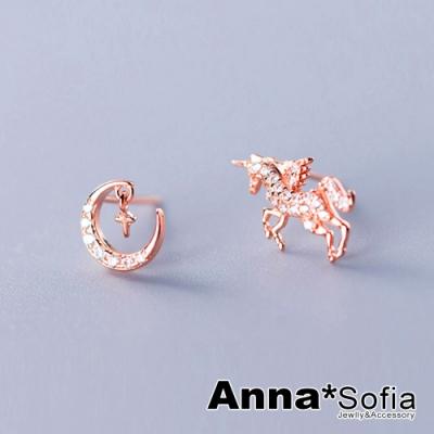 【3件5折】AnnaSofia 彎月獨角獸 不對稱925銀針耳針耳環(玫瑰金系)