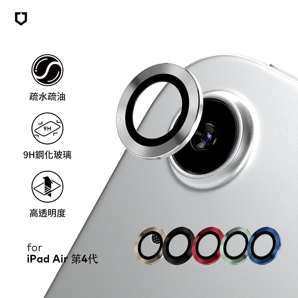 犀牛盾 iPad Air 2020(10.9 inch) 9H鏡頭玻璃保護貼 (2片/組)