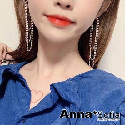 【3件5折】AnnaSofia 層次長型鑽鍊 後連鍊925銀針耳針耳環(銀系)