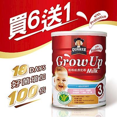 桂格 三益菌成長奶粉(1500g) 6+1優惠組合