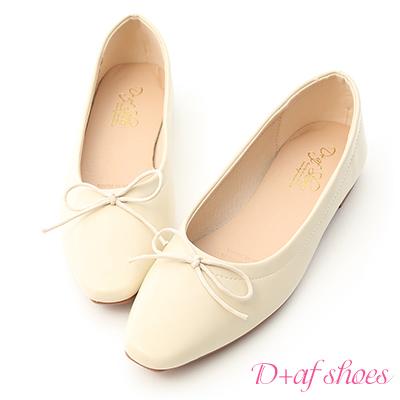 D+AF 典雅美感.小方頭芭蕾平底娃娃鞋*米