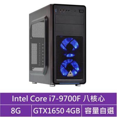 華碩B365平台[曜日之弓]i7八核GTX1650獨顯電腦
