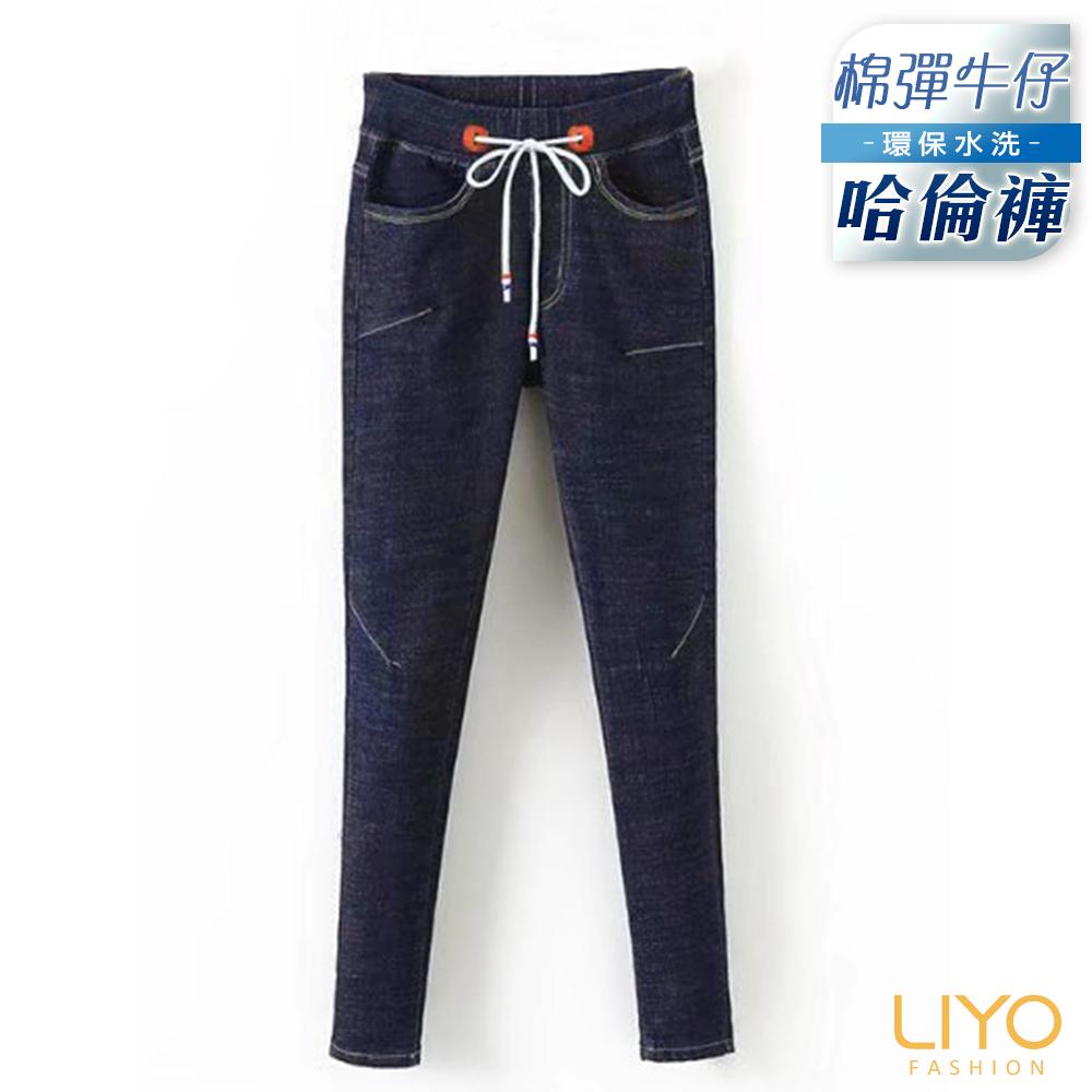 LIYO理優-水洗牛仔褲鬆緊顯瘦休閒提臀窄管褲