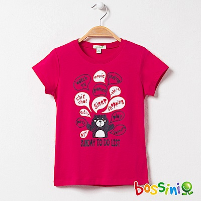 bossini女童-印花短袖T恤03亮桃紅
