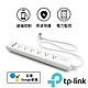 TP-Link Kasa HS300 6開關插座3埠USB ETL認證 智慧型Wi-Fi 無線網路電源延長線(線長約1米) product thumbnail 1