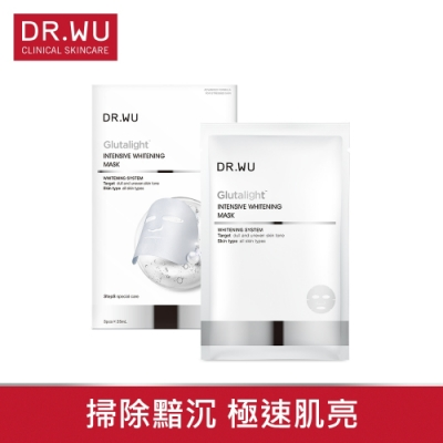 DR.WU潤透光美白微導面膜3PCS