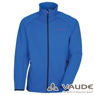 【德國VAUDE】男款吸溼排汗細刷毛彈性保暖外套VA-05335藍