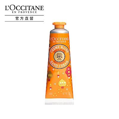 L'OCCITANE歐舒丹 夢想乳油木蜂蜜護手霜30ml