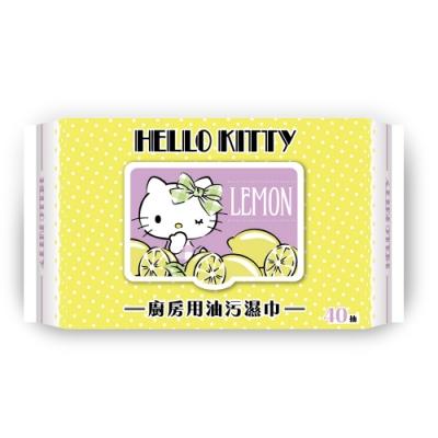 Hello Kitty 凱蒂貓 廚房用去油污濕巾/濕紙巾 (加蓋) 40抽 X 8包