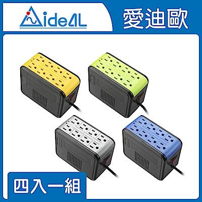 愛迪歐IDEAL 1000VA穩壓器 PSCU-1000-四入一組(顏色隨機)