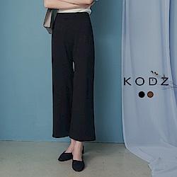 東京著衣-KODZ 摩登知性彈力舒適坑條寬褲-(共二色)