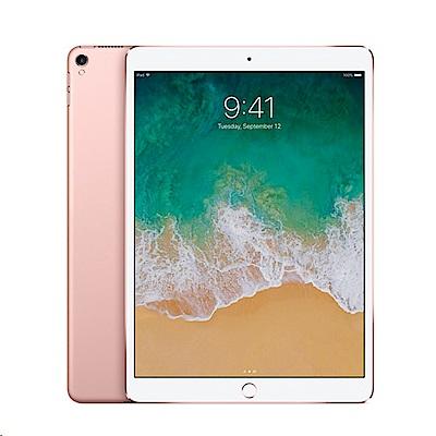 【福利品】APPLE iPad Pro 10.5吋 64G WIFI A1701