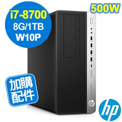 HP  800 G 4  MT  8 代 i 7  W 10 P 商用電腦 自由配