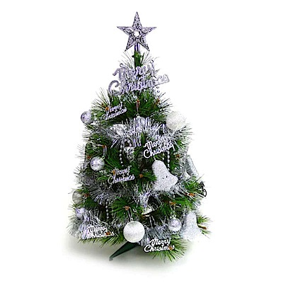 摩達客 特級綠色松針葉聖誕樹+銀色系飾品組(不含燈)