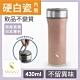 SWANZ 火炬陶瓷保溫手提杯(4色)- 430ml