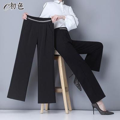 初色  高腰直筒西裝褲-黑色-(M-2XL可選)