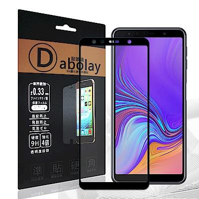 全膠貼合 Samsung A7 (2018) 滿版疏水疏油9H鋼化頂級玻璃膜(黑)