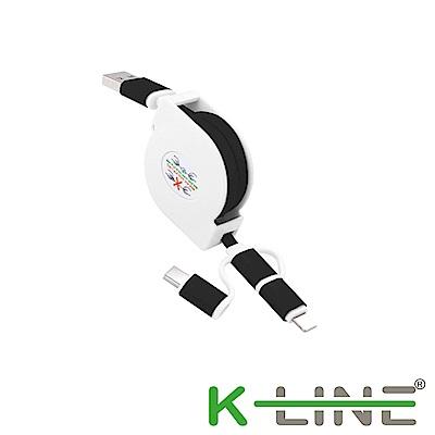 K-line TypeC/Lightning/Micro usb快充伸縮線/充電傳輸線