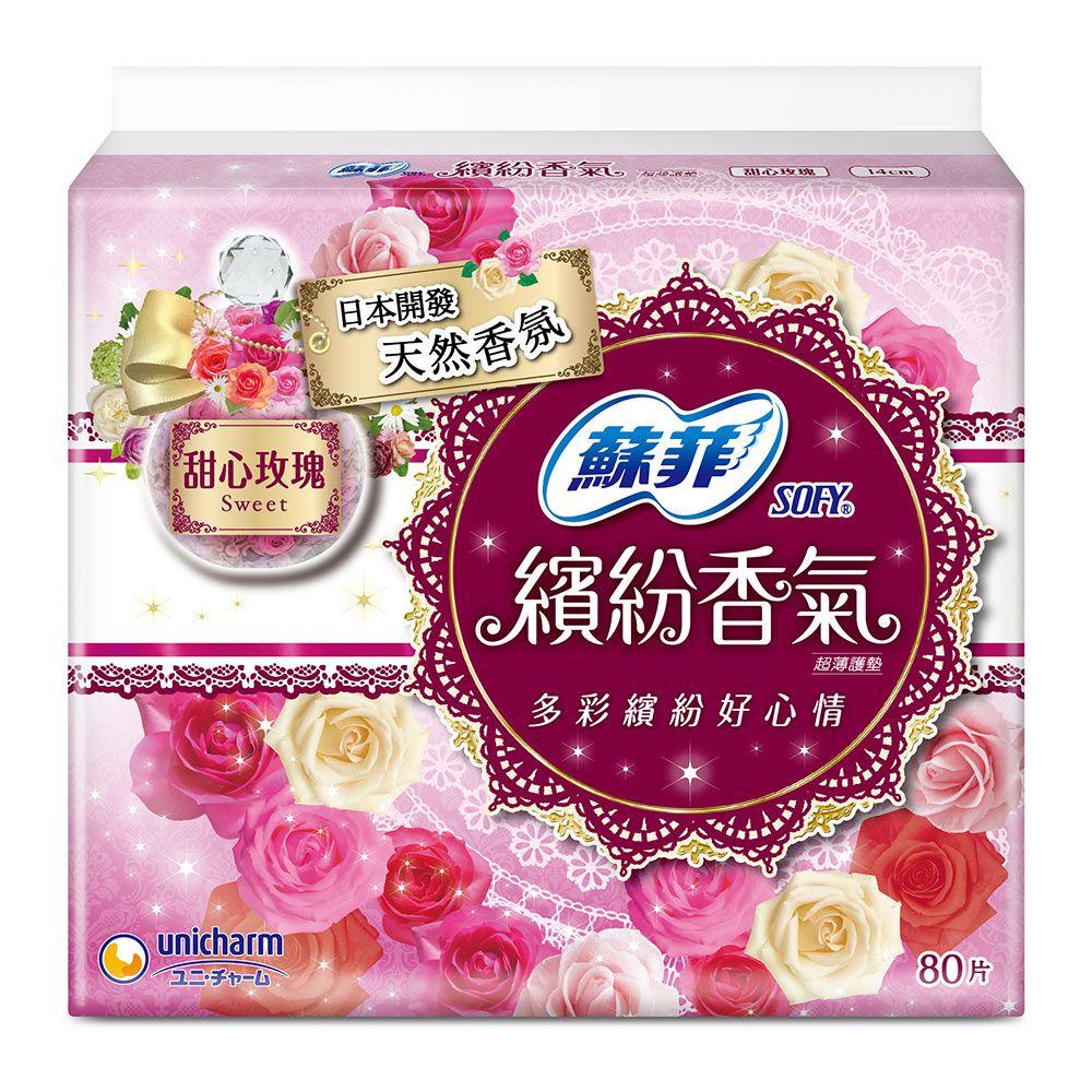 蘇菲 繽紛香氣甜心玫瑰超薄護墊(14CM)(80片/包)