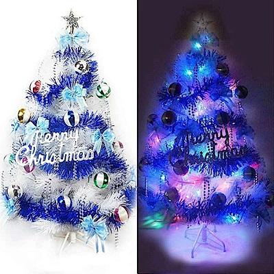 摩達客 台製4尺特級白色松針葉聖誕樹(繽紛馬卡龍藍銀色系+100LED燈一串彩光(附控制器