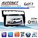 大吉國際 AUTONET 10吋 GOLF 7安卓機 2013-2018年份 product thumbnail 1