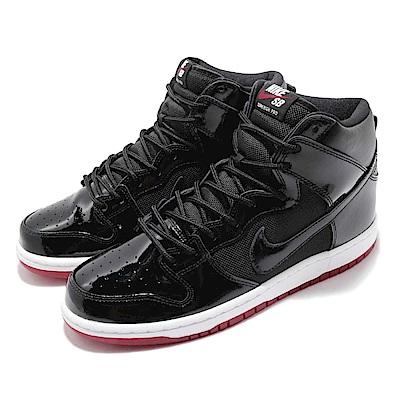 Nike Dunk High TR QS 男女鞋