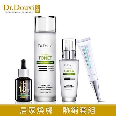 Dr.Douxi朵璽 杏仁酸居家保養套組