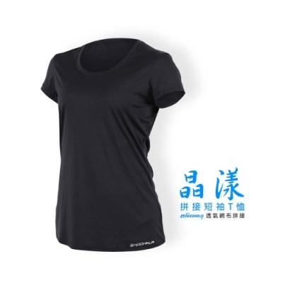 HODARLA 女 晶漾拼接短袖T恤 黑