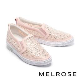 休閒鞋 MELROSE 氣質典雅水鑽刺繡設計厚底休閒鞋-粉