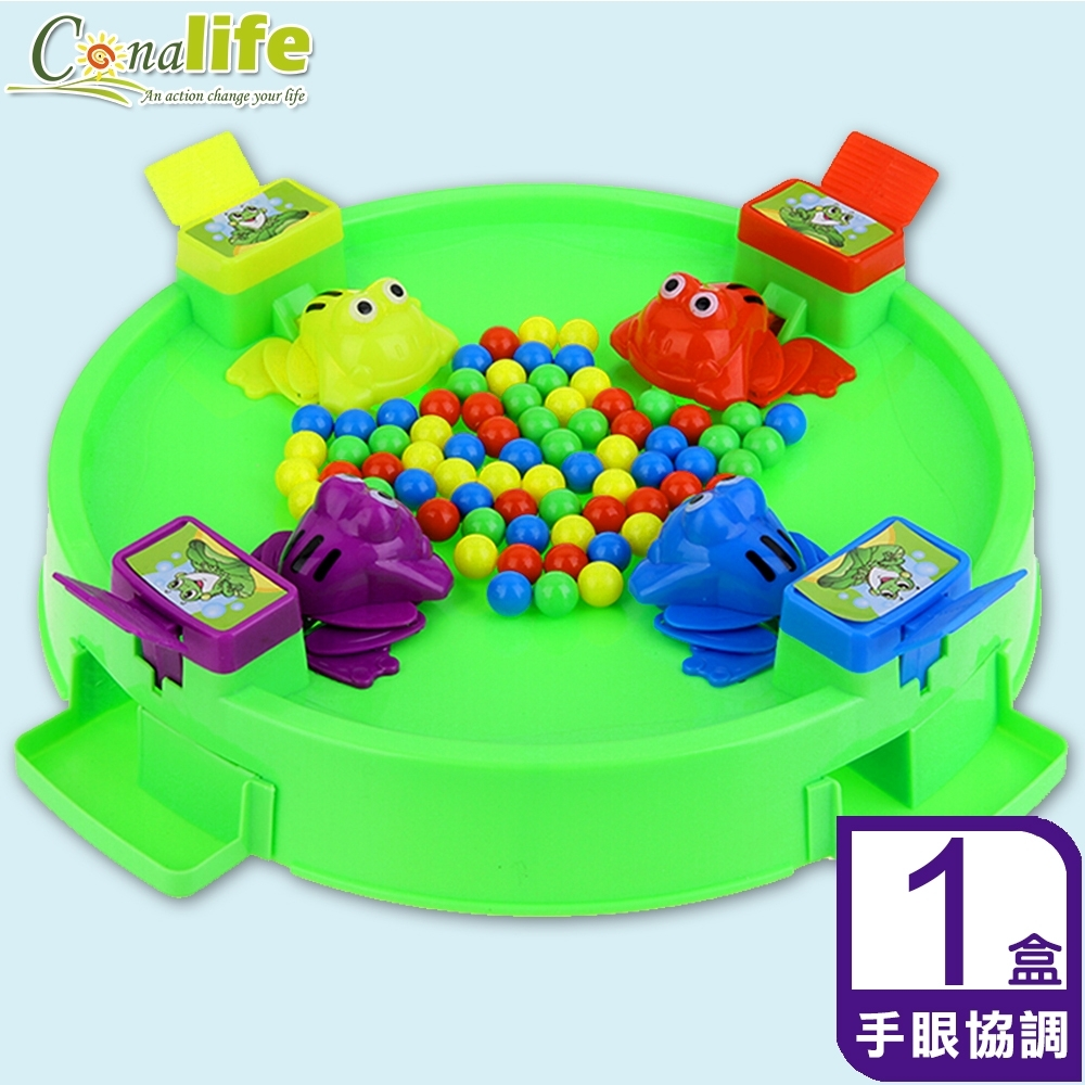 Conalife 親子同樂玩具貪吃青蛙吃豆豆(1盒)