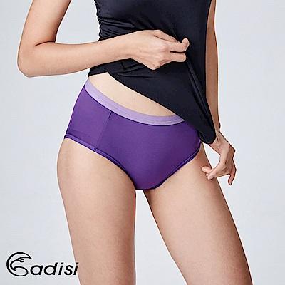 ADISI 女Aquatimo涼感抗菌快乾排汗三角內褲(高腰) / 深紫