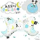 La Millou 天使枕 (限量米奇系列-DollBao夢想款-粉嫩糖果綠)