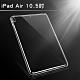 iPad Air3 10.5吋 2019 A2152 新款TPU防衝擊透明清水保護套 product thumbnail 1