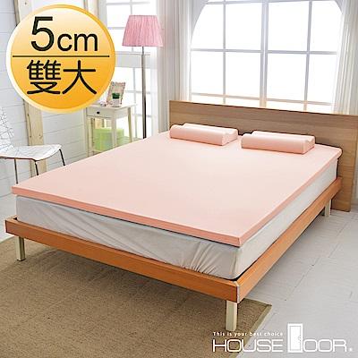 House Door 大和防蹣抗菌表布 5cm全平面竹炭記憶床墊-雙人加大6尺
