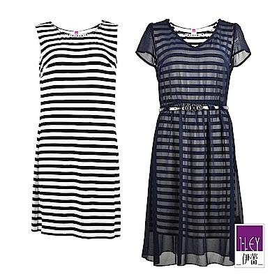 ILEY伊蕾 時尚條紋兩件式洋裝(藍)