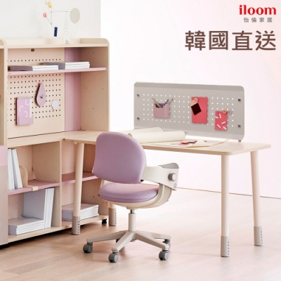 【iloom 怡倫家居】Linki Plus 1200型基本型書桌+掛飾收納板