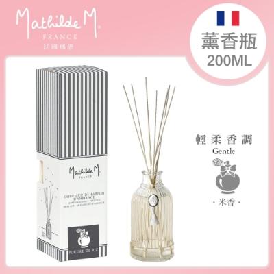 Mathilde M. 法國瑪恩 愛戀巴黎薰香瓶 200ml-米香
