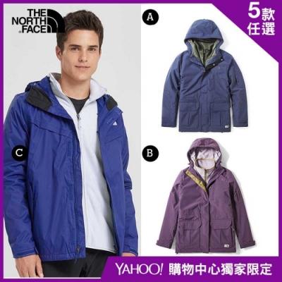 【The North Face】YAHOO獨家限定-北面男女款防水透氣三合一外套-5款任選