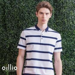 oillio歐洲貴族 FIT修身男裝 透氣超柔感POLO衫 紳士條紋小領子設計 白色