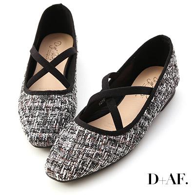 D+AF 復古女伶.交叉帶平底芭蕾娃娃鞋*格紋